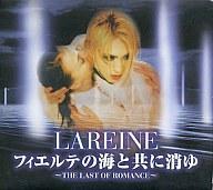 ロック・ポップス, その他 CD LAREINE THE LAST OF ROMANCE()()