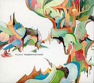 【中古】洋楽CD NUJABES/METAPHORICALMU【10P02jun13】【fs2gm】【画】