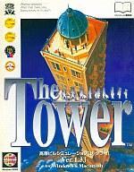 【送料無料】【smtb-u】【中古】【ブックス1025】Win95 CDソフト ザ・タワーVer.1.3J【10250Oct...