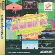 【中古】セガサターンソフト コナミアンティークス MSXコレクション ウルトラパック【02P03Dec16】【画】