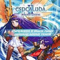 アニメ, その他 CD II