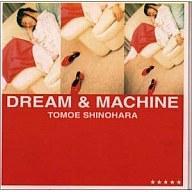 【中古】邦楽CD 篠原ともえ / DREAM&MACHINE(廃盤)【10P06May15】【画】