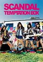 【中古】邦楽CD SCANDAL/TEMPTATION BOX[完全生産限定盤]