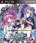 【中古】PS3ソフト アガレスト戦記2[通常版]