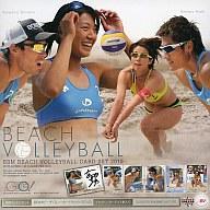 【ポイント最大6倍】【新品】トレカ(BBMシリーズ) BBM ビーチバレーカードセット 2010