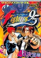【中古】その他コミック THE KING OF FIGHTERS'95 ザ・キング・オブ・ファイターズ 4コマ決定版 / アンソロジー【中古】afb