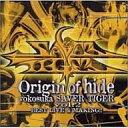 【中古】邦楽CD yokosuka SAVER TIGER / ベストライブ&メイキング!!〜Origin of hide.Yokosuka SAVER TIGER vol.2