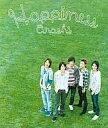 カラオケで人気の元気の出る曲・ポジティブになれる曲 「嵐」の「Happiness」を収録したCDのジャケット写真。