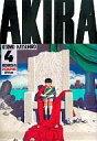 【中古】その他コミック AKIRA(デラックス版)(4) / 大友克洋