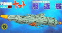 【中古】プラモデル 地球防衛軍艦隊 駆逐艦 「宇宙戦艦ヤマト...