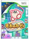 【新品】Wiiソフト 毛糸のカービィ【10P4Apr12】【画】【b0322】【b-game】