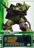 【中古】ガンダムカードビルダー/0079 MZ-76 [C] : MS-06J 陸戦型ザクII【タイムセール】