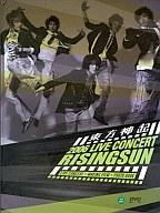 【中古】洋楽DVD 東方神起 / 2006 LIVE CONCERT RISING SUN [輸入盤・日本語字幕入]