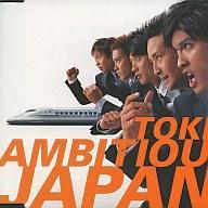 【中古】邦楽CD TOKIO / AMBITIOUS JAPAN!(限定盤)【05P30May15】【画】