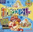 【中古】Win95/98 CDソフト オプション☆モンスター コンパイル THE ベスト