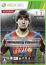 【ポイント2倍】【送料無料】【予約】XBOX360ソフト ワールドサッカーウイニングイレブン 2011