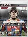 【ポイント2倍】【送料無料】【予約】PS3ソフト ワールドサッカーウイニングイレブン 2011
