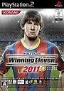 【ポイント2倍】【送料無料】【予約】PS2ソフト ワールドサッカーウイニングイレブン2011