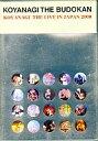 【中古】邦楽DVD 小柳ゆき / KOYANAGI THE BUDOKAN KOYANAGI THE LIVE IN JAPAN 2000