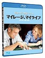 【ポイント最大10倍】【中古】洋画Blu-ray Disc マイレージ、マイライフ