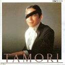 【中古】邦楽CD タモリ / タモリ(廃盤)【10P11Jul13】【画】