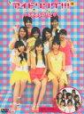 【中古】その他DVD アイドリング!!!シーズン2[限定版]