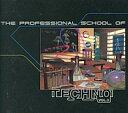 【中古】その他CD オムニバス / 電気グルーブのテクノ専門学校第3号(廃盤)