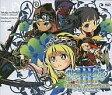 【中古】アニメ系CD 世界樹の迷宮III 星海の来訪者 オリジナル・サウンドトラック