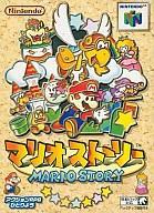 テレビゲーム, NINTENDO 64 1951601:5964