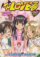 コミック, その他  )17)To LOVE--DVD afb