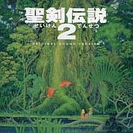 【中古】アニメ系CD 聖剣伝説 2 Original Sound Version【05P19Jun15】【画】
