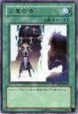 【中古】遊戯王/TACTICAL EVOLUTION TAEV-JP056 [R] : 二重召喚