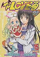 コミック, その他  ))15)To LOVE-- DVD afb
