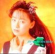 【中古】邦楽CD 桜井幸子 / 桜井幸子Best Selection(廃盤)