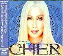【中古】洋楽CD シェール/オール・タイム・ベスト・オブ・シェール【10P03dec10】【画】