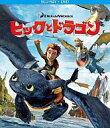 ヒックとドラゴン ブルーレイ&DVDセット