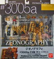 コレクション, フィギュア  F2 MS-06D GUNDAM FIX FIGURATION ZEONOGRAPHY 3005a