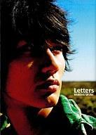 【ポイント最大9倍】【中古】男性写真集 三浦春馬写真集 Letters