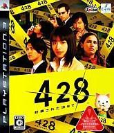 【新品】PS3ソフト 428〜封鎖された渋谷で〜[Best版]【after0608】【10P12Jun12】【画】
