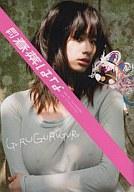 【ポイント最大5倍】【中古】写真集系雑誌 SHINCHO MOOK 128 月刊 春菜はな