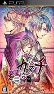 【送料無料】【smtb-u】【中古】PSPソフト カヌチ 二つの翼[通常版]【10P13Jun14】【画】