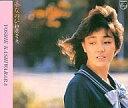 ネットショップ駿河屋 楽天市場店で買える「【中古】邦楽CD 柏原芳恵 / 春なのに」の画像です。価格は2,170円になります。