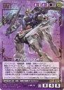 【中古】ガンダムウォー/AR/紫/第25弾 双極の閃光 U-00-28 [AR] : ダブルオーライザー