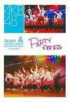 【中古】邦楽DVD AKB48 / チームA 1st Stage「PARTYが始まるよ」