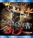 【送料無料】【smtb-u】【新品】洋画Blu-ray Disc バイオハザード4 アフターライフ in 3D【10P2...
