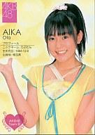 トレーディングカード・テレカ, トレーディングカード 1071101:59(AKB48SKE48)!AKB48 AIKA Ota()!AKB48