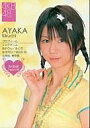 【中古】アイドル(AKB48・SKE48)/もえじゃん!×AKB48 リバーシブルトレーディングカード AYAKA Kikuchi(菊地彩香)/衣装(黄)/もえじゃん!×AKB48 リバーシブルトレーディングカード