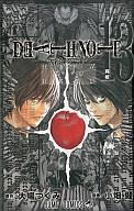 【中古】少年コミック DEATH NOTE 全12巻+DEATH NOTE HOW TO READ 全13冊セット / 小畑健【中古】afb