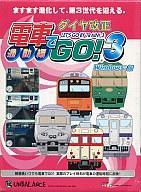 【中古】Windows98/Me/2000/XP CDソフト 電車でGO! 3 通勤編 ダイヤ改正 [価格改定版]