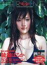 【中古】女性アイドル写真集 綾瀬はるか写真集 Heroine【10P13Jun11】【画】